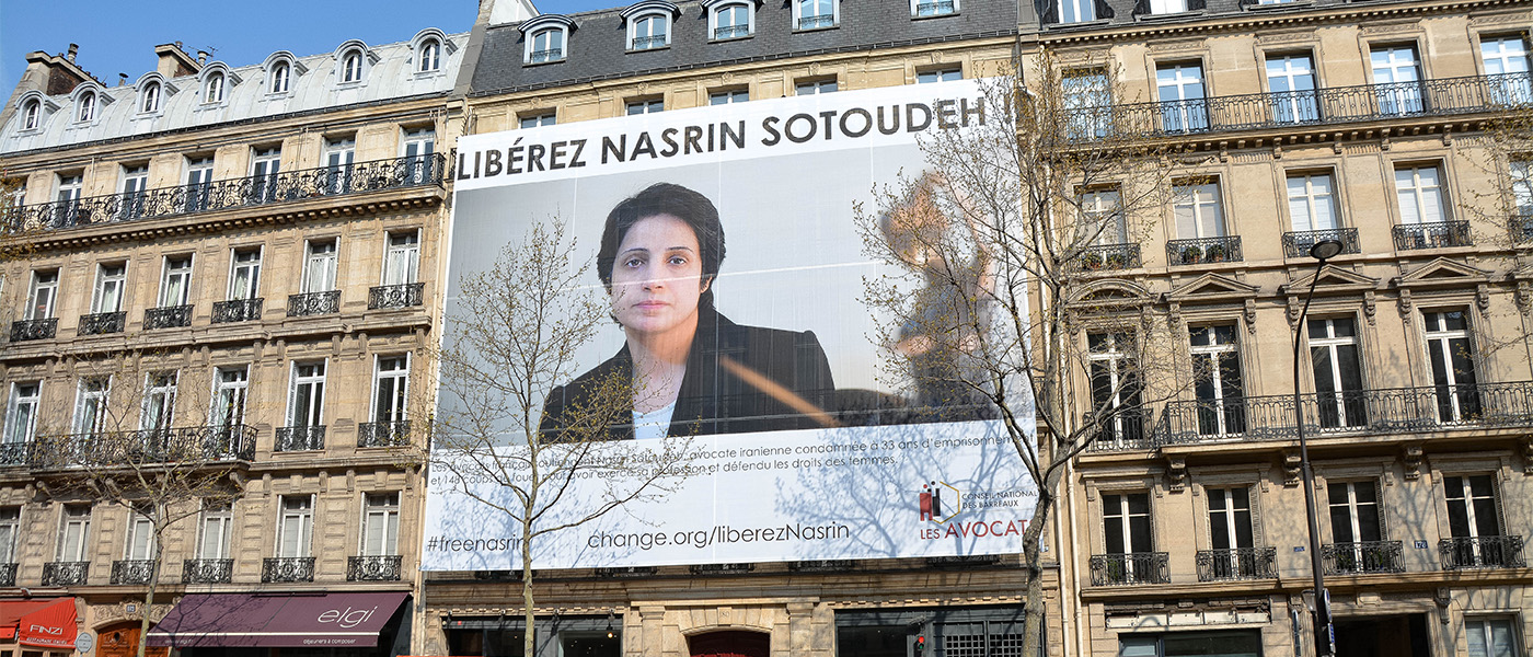Pétition pour l'avocate Nasrin Sotoudeh